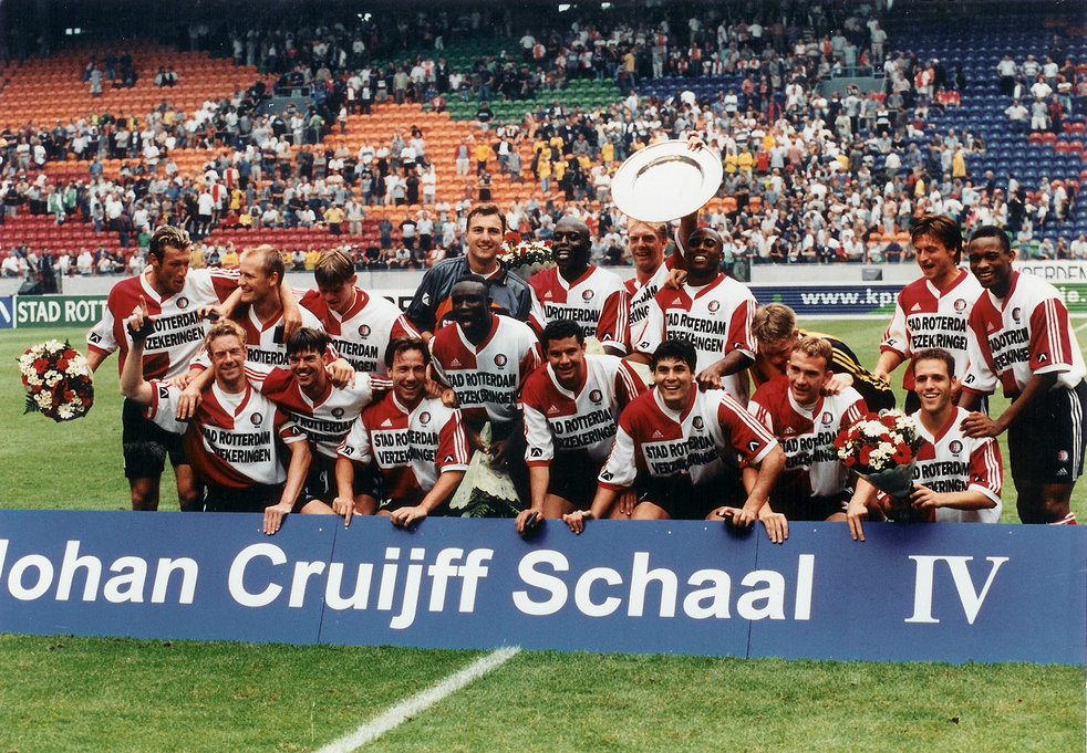 Johan Cruijff Schaal (Dutch Super Cup)
