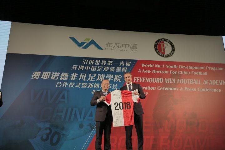 Feyenoord enters into strategic partnership with Viva China
