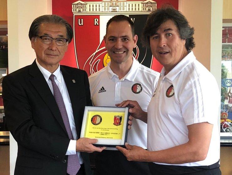 Partnership between Feyenoord and Urawa Red Diamonds